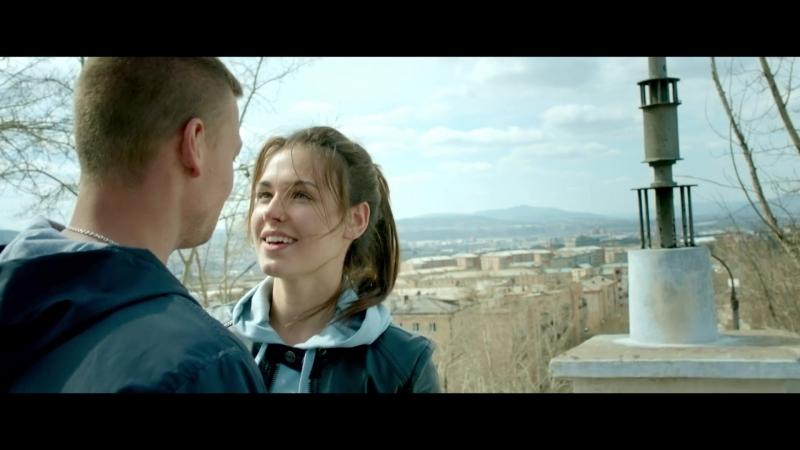 Эластико (2016) - трейлер