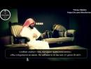 Абдуль Азиз Аз Захрани Сура 40 аль Гафир Прощающий аяты 45 52