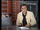 Человек и закон Первый канал, 09.02.2006