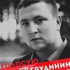 Kirill Bystrov