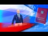 Мария Распутина - Песня о Путине
