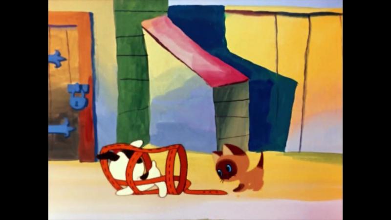 Котёнок по имени Гав (выпуск 2) 1977