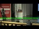 МОЛНИЯ! Павел Грудинин и его самая сильная речь! Вся правда как она есть 03.03.2018 - YouTube