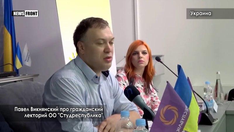 Павел Викнянский: О нарушении прав журналистов на Украине