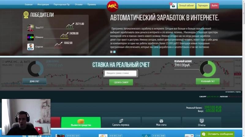 КАК Я ЗАРАБОТАЛ В ИНТЕРНЕТЕ 80000 РУБЛЕЙ ЗА 3 МЕСЯЦА. big-kush.ru/index.php?do=registerref=f30d33c3f095dedbddc5a2222371c