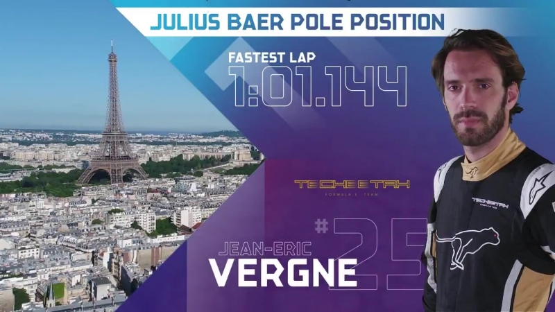 JeanEricVergne takes the Julius Baer Pole Position for the 2018 qatarairways ParisEPrix