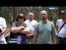 Вести Москва Вести Москва Эфир от 04 07 2016 11 35