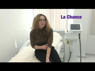 Скидка 50% для всех новых клиентов в салонах La Chance