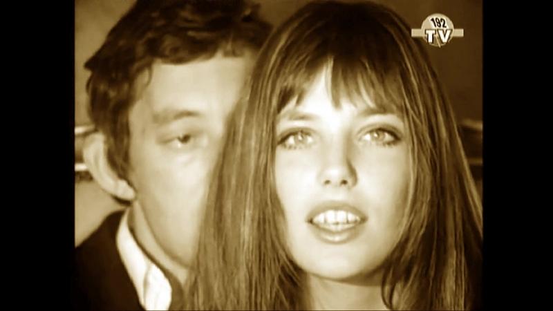 Serge Gainsbourg, Jane Birkin - 69 Annee Erotique / 50 BPM (French TV, ORTF) (1969)