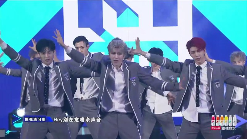 《Ei Ei》 Performance Live - Trainees Idol Producer 2018 偶像练习生