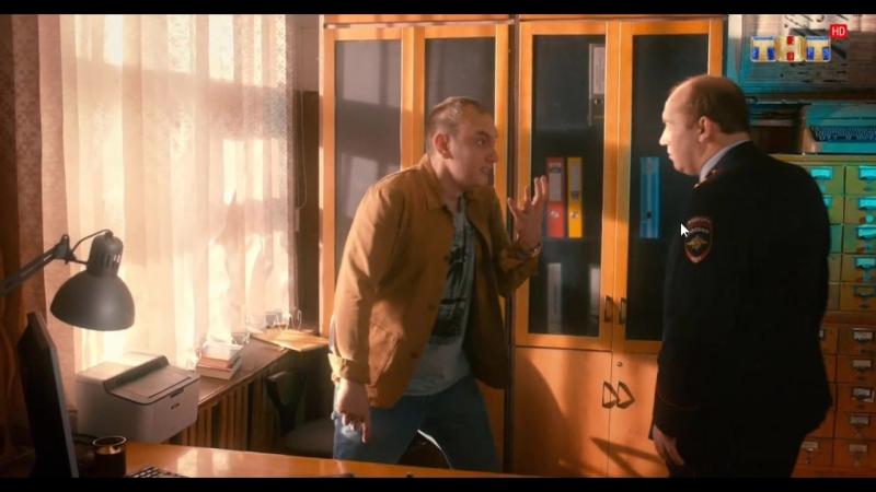 полицейский с рублевки - дай я тебе отсосу