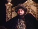 Царь Иван Грозный 1991 2 серия