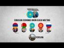 Revue et analyse militaires internationales - Étudier l'escalade dans le Haut-Karabakh