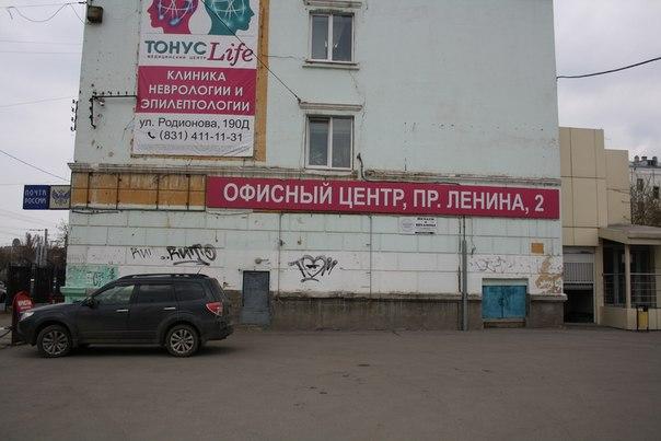 Самый центр Ленинского района  30 апреля 2018