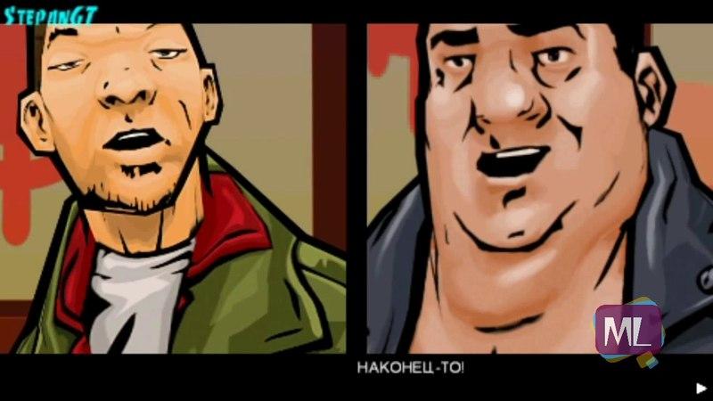 Cмешные Моменты В Видео Канала StepanGT - Часть 8 - GTA: Chinatown Wars