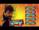 Masala Padam 2015 Tamil movie songs Jukebox Full Audio Songs Shiva, Bobby Simha, Gaurav, Lakshmi