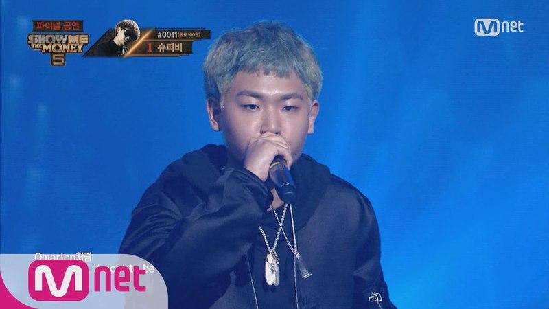 [SMTM5] Superbee, Dok2, The Quiett Air DoTheQ Part 2 @FINAL Round 1 20160715 EP.10