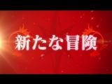 Трейлер 2 сезона аниме 7 смертных грехов