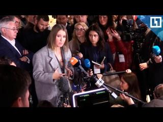 Пресс-конференция Ксении Собчак. Вторая часть