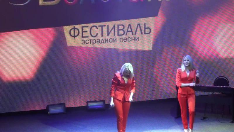 Гало концерт фестиваля Взлетаем!!( 1 )