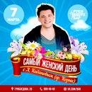Алексей Кабанов фото #35