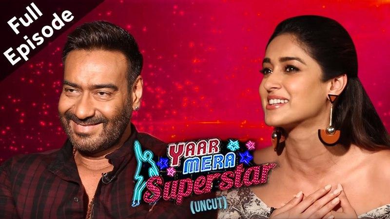 'Raid' Stars Ajay Devgn And Ileana D'Cruz Up And Candid On Yaar Mera Superstar 2 | Full Episode