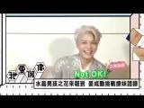 Kang Sung Hoon - Idols of Asia 180404 teaser