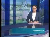 Сюжет Югорского ТВ о первенстве города по спортивной акробатике