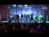 Массовый танцевальный флеш - моб на сцене Звездочет всех участников
