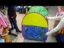 Всего 700 руб. Большой выбор детских палаток в нашем магазине!