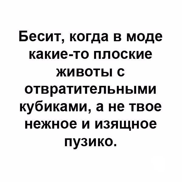 https://pp.userapi.com/c840521/v840521380/1b4f6/iZZ2ARkC6VU.jpg