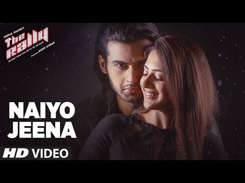 Naiyo Jeena Full Video Song The Rally Mirza Arshin Mehta