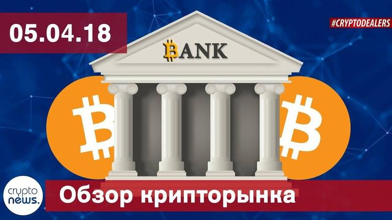 ФРС: криптовалюты не угрожают США. ЦБ РФ пирамиды маскируются под ICO. Блокчейн Ethereum в ЦБ РФ