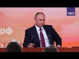Путин рассказал, как обеспечивалась безопасность его визита в Сирию