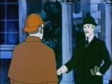 Приключения Шерлока Холмса Этюд в багровых тонах