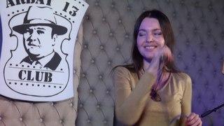 Популярная певица Анетта -