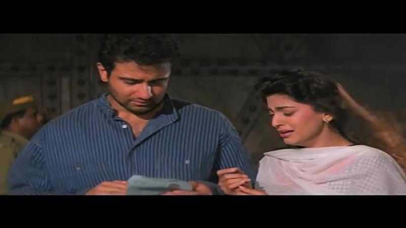 Raam Jaane Very Emotional Last Scene