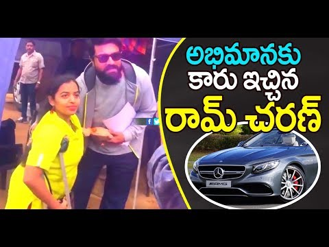 Great news! Ram Charan Arranges His Car To Female Fan | Rangasthalam | Latest Updates