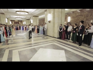 Конкурс Короля и Королевы Весеннего бала МГУ 2018 | Приз зрительских симпатий