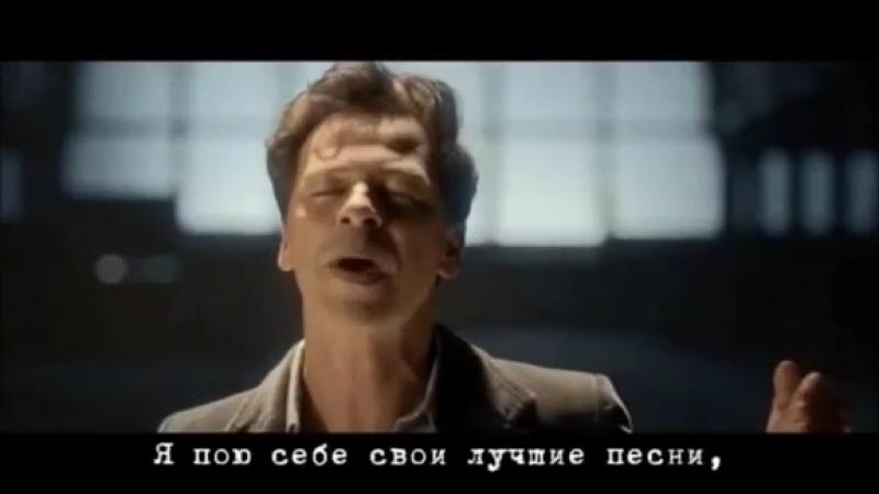 МАЕ КРИСТОФ
