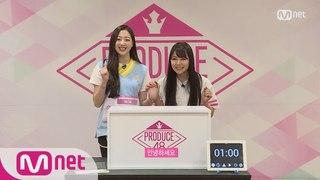 PRODUCE48 [48스페셜] 히든박스 미션ㅣ이승현(WM) vs 시로마 미루(NMB48) 180615 EP.0