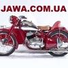 Запчасти Ява |  Магазин JAWA.COM.UA