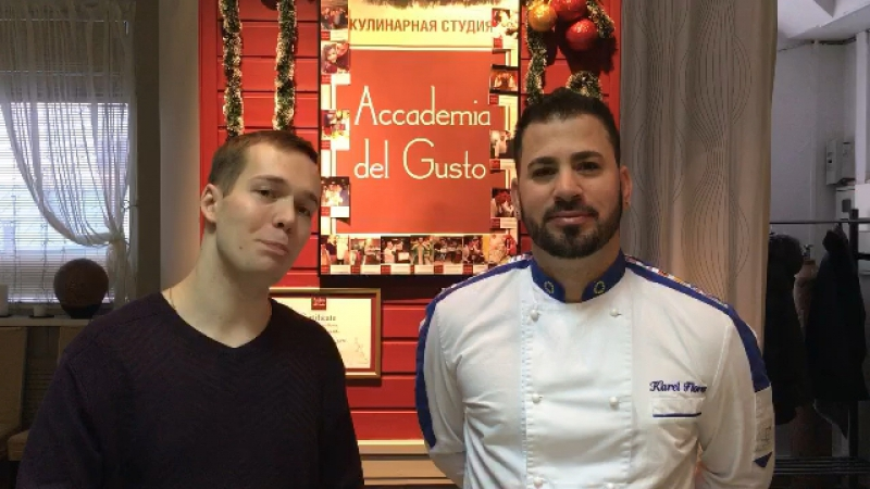 Приглашение от Клуба Деловых Знакомств Дениса Гришаева на кулинарный мастер-класс 24 января в Академия Дель Густо