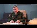 Семью капитана российской армии угрожают сжечь