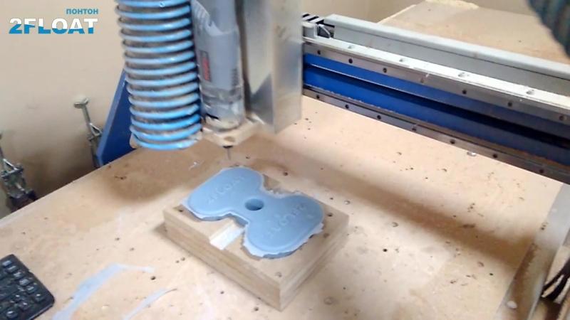 Обрезка облоя на соединительных элементах пластиковых понтонов 2FLOAT