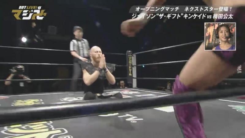 Jason Kincaid vs. Kota Umeda (DDT Live! Maji Manji 5)