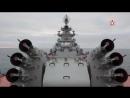 Запуск с ТАРКР Пётр Великий ракето-торпед противолодочного комплекса РПК-6 Водопад.