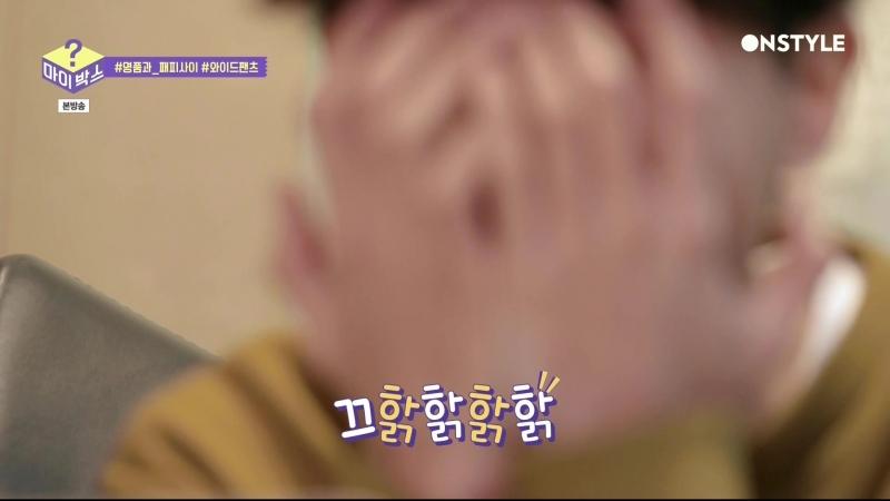 180402 ONSTYLE.미스터리 취향추리 My Box. Episode 03. Sejeong Hyeyeon