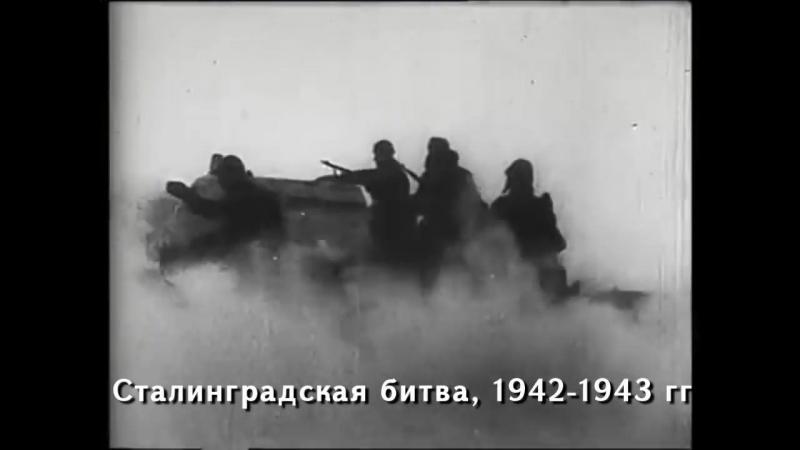 Решающее сражение за освобождение России от американской оккупации.mp4