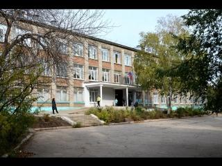Муниципальное бюджетное образовательное учереждение школа №80 имени героя социалистического труда Виктора Петровича Земеца.